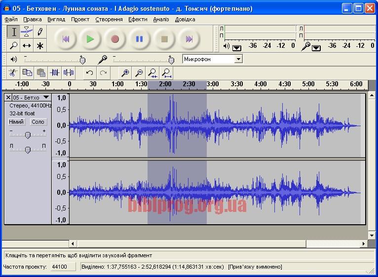 программа для записи аудиокассет